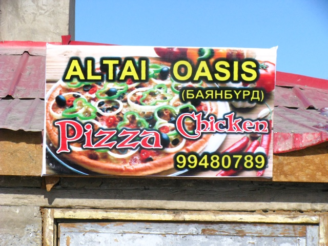 Le snack Altaï Oasis