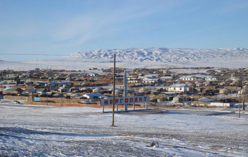 Altaï - Mongolie